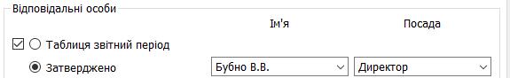 """Налаштування таблиці """"дата заповнення"""""""